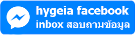 Hygeia Pharmacy Official Facebook